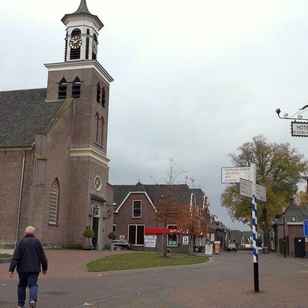 Centrum Hummelo